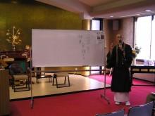 第10回釈迦寺こころの会3