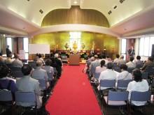 第15回「釈迦寺こころの会」1