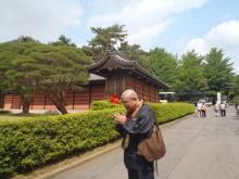 バスツアー[横浜・総持寺参拝と精進料理の旅]1