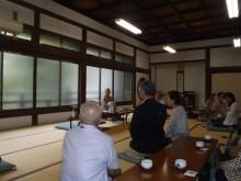バスツアー[横浜・総持寺参拝と精進料理の旅]2