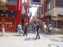 バスツアー[横浜・総持寺参拝と精進料理の旅]5