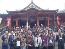江戸五色不動参拝の旅2