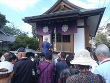 江戸五色不動参拝の旅4