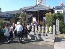 江戸五色不動参拝の旅5