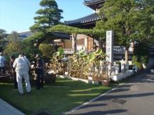 江戸五色不動参拝の旅6