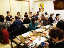 僧侶と巡る「高幡不動尊 参拝の旅」2