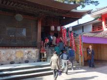 僧侶と巡る「高幡不動尊 参拝の旅」4