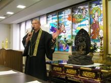 第8回「釈迦寺こころの会」3