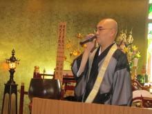 第29回釈迦寺こころの会5