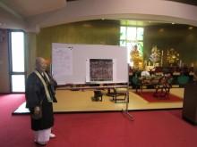第30回「釈迦寺こころの会」2