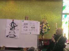第35回「釈迦寺こころの会」5