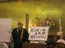 第35回「釈迦寺こころの会」6