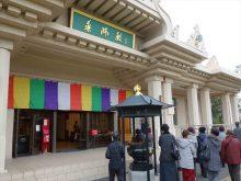 僧侶と巡る「川崎大師と紅葉の高倉観音の旅」4