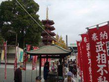 僧侶と巡る「川崎大師と紅葉の高倉観音の旅」9
