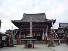 僧侶と巡る「川崎大師と紅葉の高倉観音の旅」10