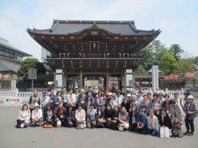 成田山参拝の旅1