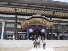 成田山参拝の旅3