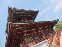 成田山参拝の旅8