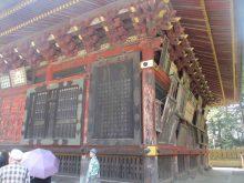 成田山参拝の旅11
