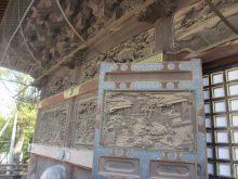 成田山参拝の旅14