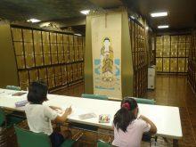 お寺で学ぼう:小室