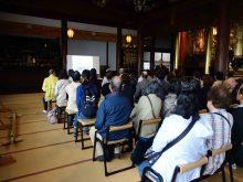 僧侶と巡る「遊行寺と江の島弁財天 参拝の旅」2