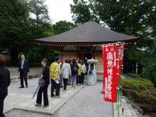 僧侶と巡る「遊行寺と江の島弁財天 参拝の旅」3