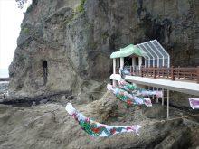 僧侶と巡る「遊行寺と江の島弁財天 参拝の旅」12