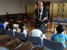 お寺で学ぼう 稲毛2