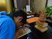 お寺で学ぼう 稲毛3