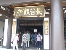 鎌倉極楽ツアー1