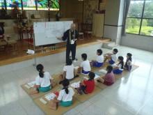 第11回お寺で学ぼう:小室3