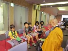 第1回 お寺で学ぼう:稲毛3