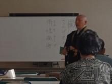 仏教ミニ講座