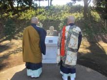 厄除大祈願会 ペット霊園2